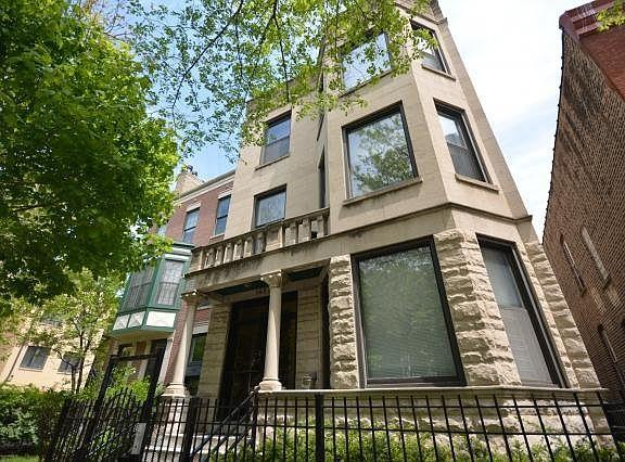 1657 N Bell Ave #1F, Chicago, IL - $1,750 USD/ month